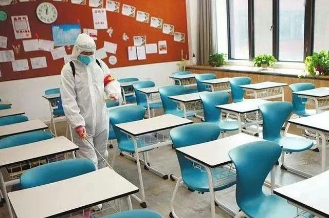 和平区首批开学名单确定 每班不超25人