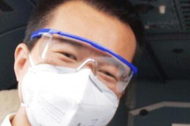 扎根天津、祖籍湖北机长接医护人员返津:谢谢你们为湖北拼过