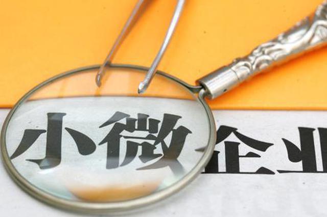 天津市多部门延伸产业链打通供应链融通资金链