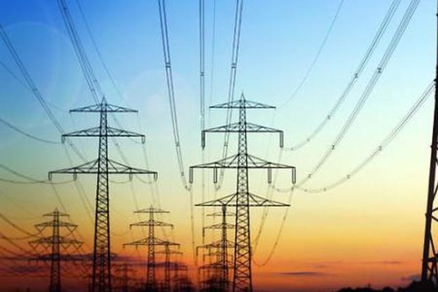 天津阶段性降低企业用电用气价格