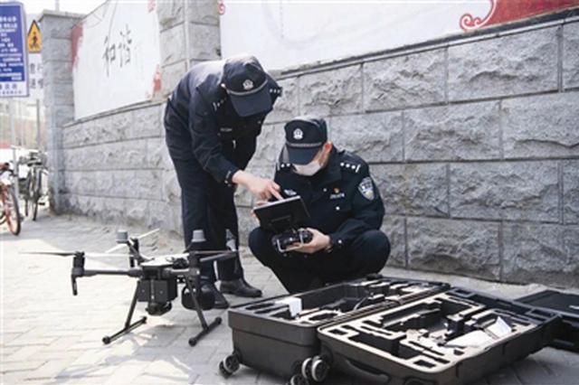 """天津公园有序开放 """"空中警察""""发威(图)"""