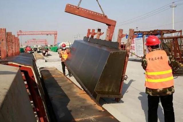 天津这些大项目建设新进展 涉及地铁、高速……