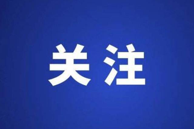 最高300万元!天津小微企业可申请创业担保贷款 还有贴息