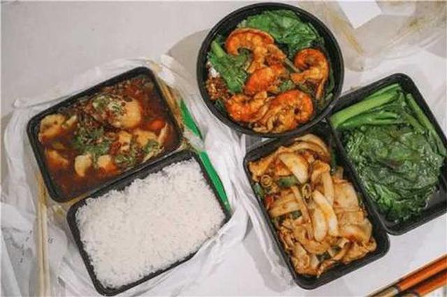 天津市商务局指导餐饮企业复工:推动外卖发展 满足消费需求
