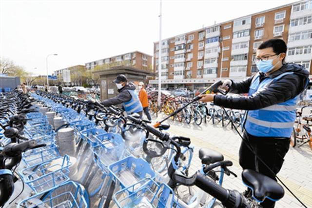 天津共享单车消毒助力安全骑行