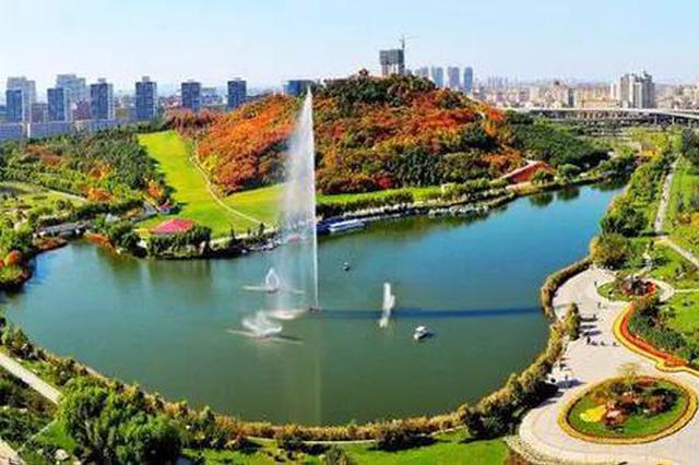 天津这座公园出入口变了