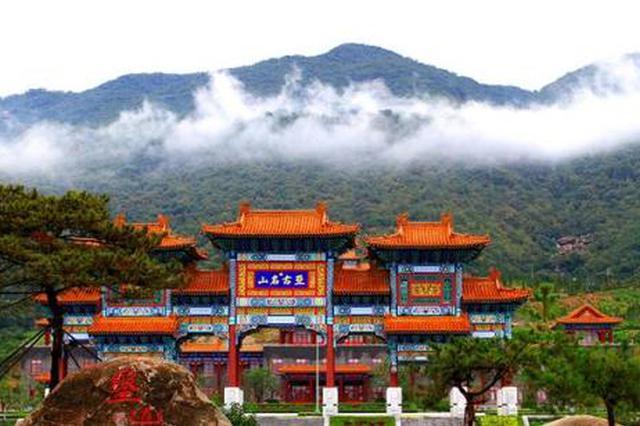 """天津文化旅游单位加强疫情防控确保游客安全 景区设施""""一客一"""