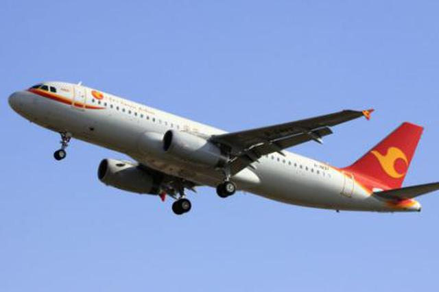 天津航空8日起恢复武汉进出港航班