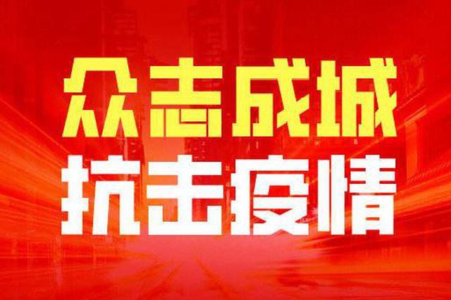 """静海区杨成庄乡东寨村: """"火线""""考验 """"疫""""见真金"""