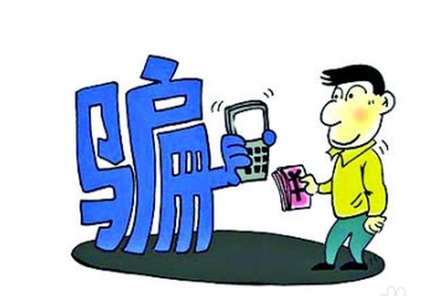 """借用""""的哥""""手机骗子将钱盗走 尤其针对这一类司机"""