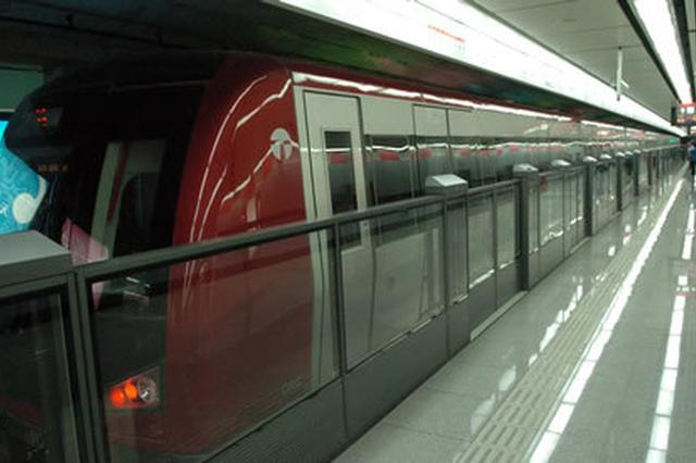 天津地铁增加恢复开放15个出入口