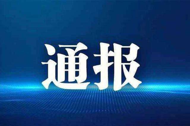 京广铁路湖南境内出现护坡垮塌 致107国道交通中断