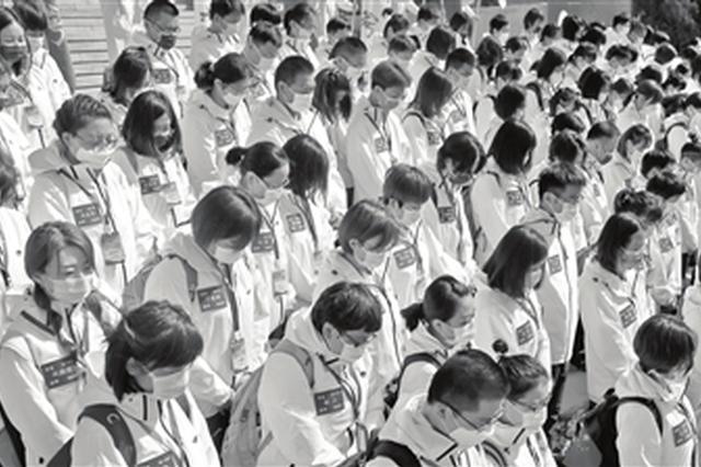天津援助湖北第八批医疗队与医大师生共同举行哀悼活动