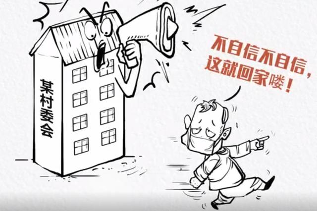 给您了讲讲天津全民战疫的故事