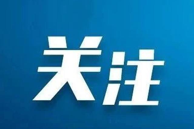 天津市属企业首发绿色债券