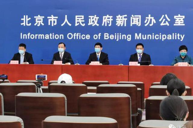 北京一入境人员出现非呼吸系统症状 检测后确诊