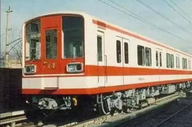 """城市新""""轨""""迹 跑出加速度──天津地铁建设50年掠影"""