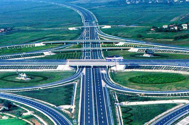 到2035年天津基本形成现代化综合交通运输体系 海陆空怎么建听