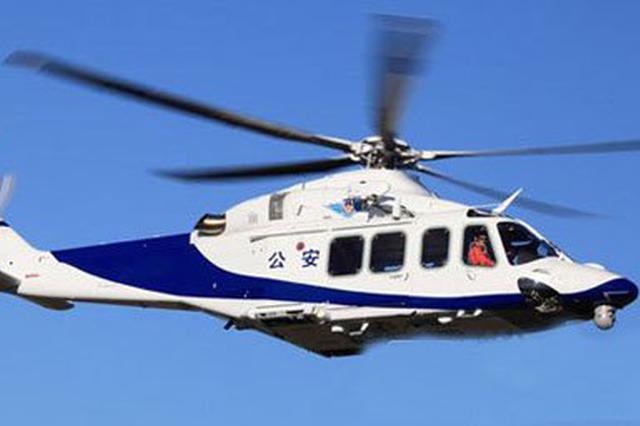 清明节安保 警用直升机上场