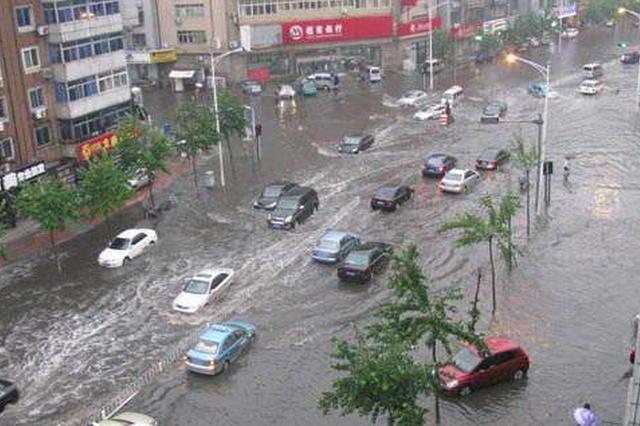 天津市财政局保障民心工程建设 2000万元资金改造12处积水点