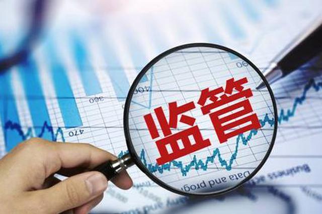 天津市市场监管部门严查各类违法行为 公布第六十九批典型案例