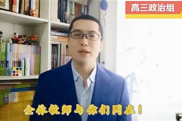 天津:做足开学复课准备 自信迎接中高考