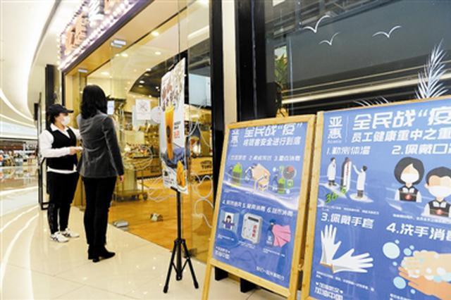 商场就餐市民渐增 多项举措确保安全
