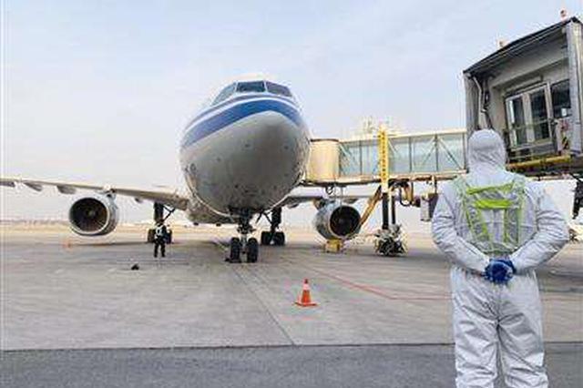 天津机场:在津入境国际航班 保障时间缩至6小时内