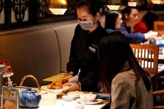 近千家门店恢复堂食 包括海底捞、星巴克、麦当劳