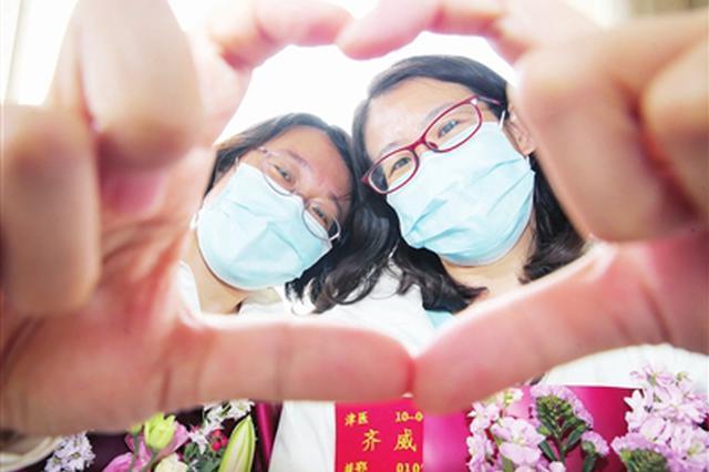 天津市支援湖北医疗队全部平安回津