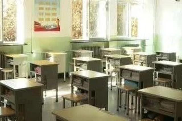 天津为何安排4月20日复课开学?市教委:基于三方面考虑