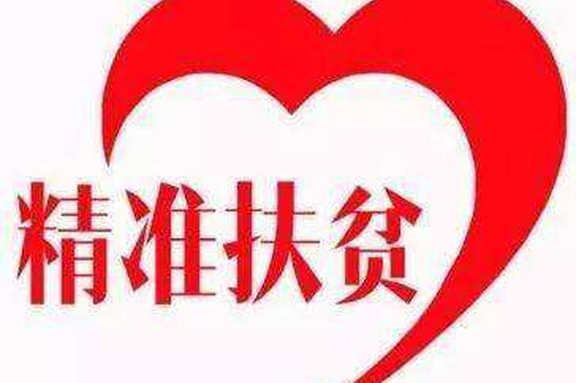 天津市人社局积极推动就业助力脱贫攻坚 受援地区4.5万劳动力