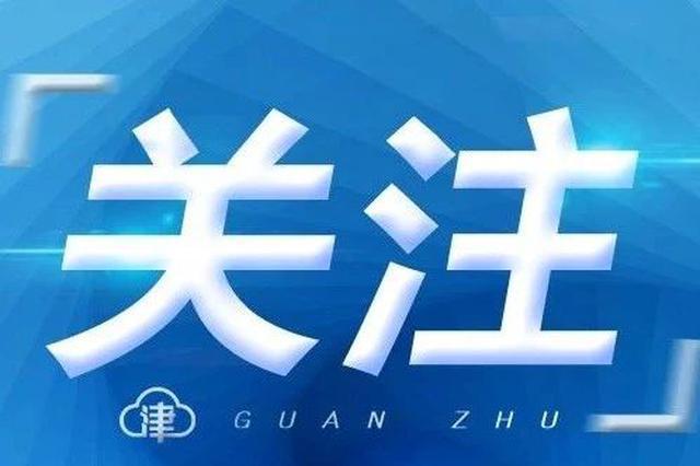 什么是中国版数字货币?怎么用?央行回应!