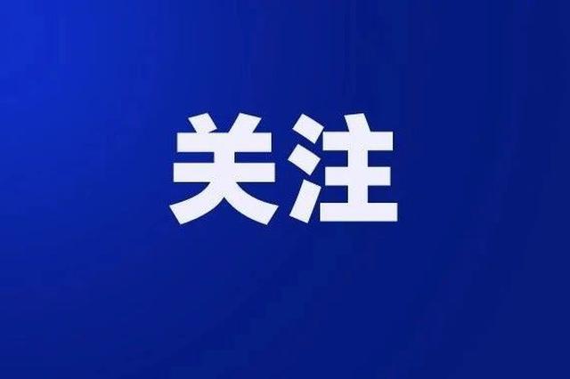 一季度天津人均可支配收入和消费数据出炉!专家分析