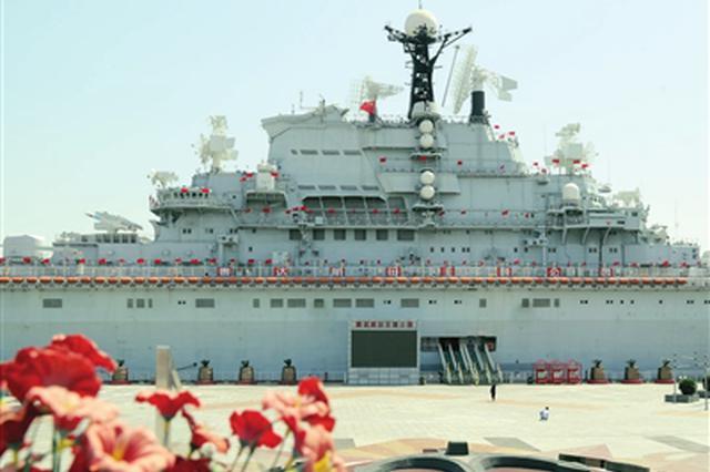 天津港集团与天津新港海关签署合作协议