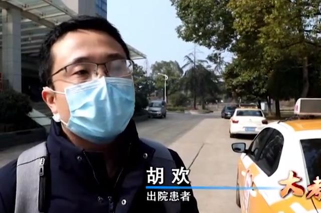 """【大考】""""幸亏遇到了天津医疗队 对我及时救助"""""""