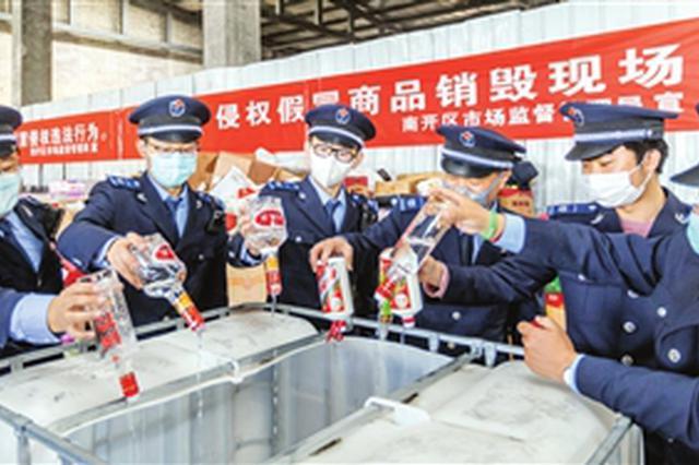 天津发布知识产权发展保护白皮书 每万人口发明专利拥有量22.