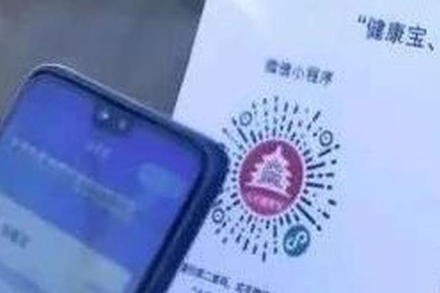 """北京上班的天津妈妈 回趟家之后""""码""""变色吗"""