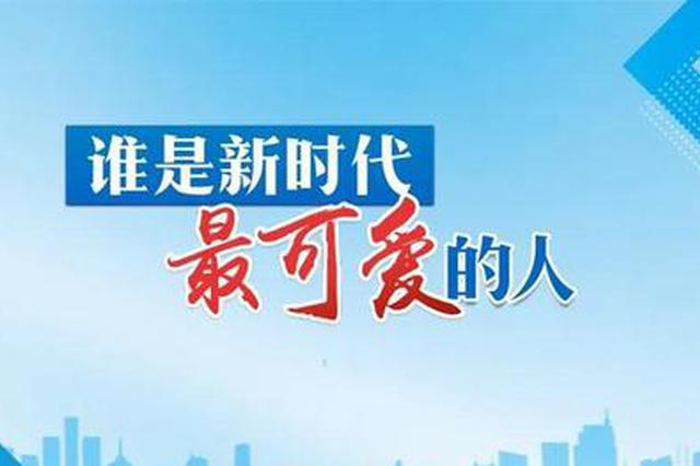 公安东丽分局华明派出所治安巡控队警长李峰:抗击疫情打击犯