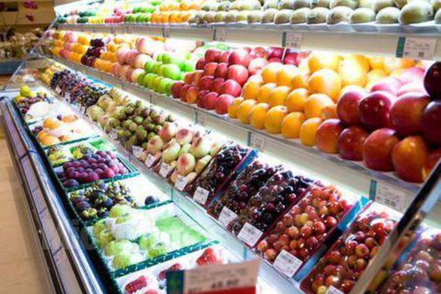 """批发市场大型超市货源足价格低 食蔬鲜果装满""""菜篮子"""""""