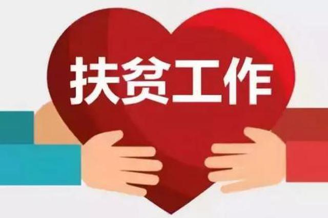 """""""政策+技术""""精准帮扶!市场监管部门深入企业3574户次 解决"""