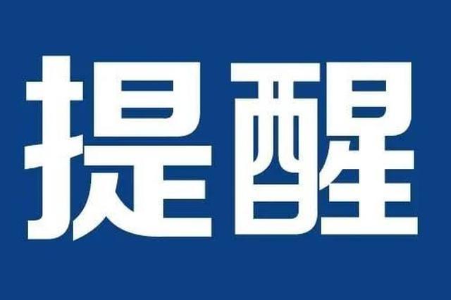 天津高考英语第一次考试成绩 6月2日起可查