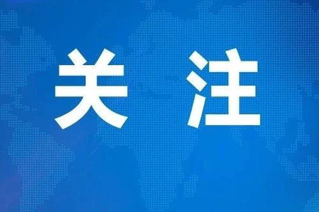 """好消息!天津""""飞地""""实现管理""""双覆盖"""""""