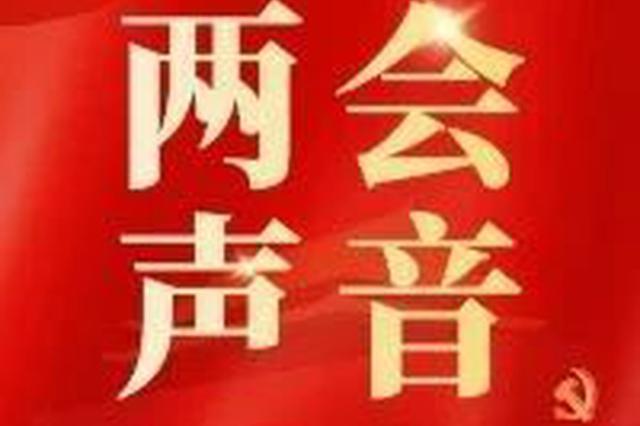 图为张水波在京参加今年全国政协会议。