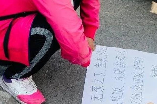 返乡遇困、骑行求助……这些人也来天津复工了
