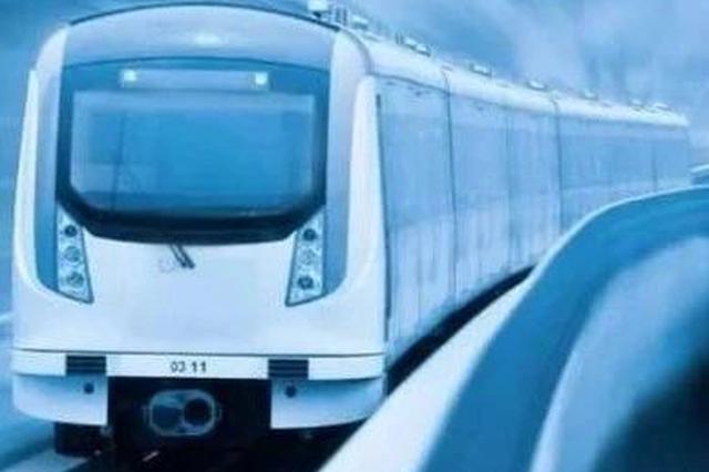 这条连接京津冀的轻轨马上来啦