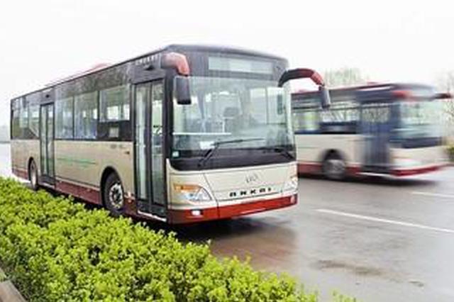 百名最美公交司机 天津三人入选