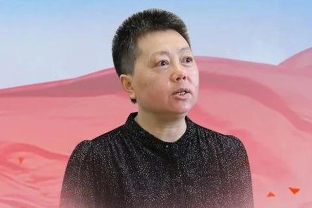 全国人大代表孔晓艳:通过立法推动乡村振兴