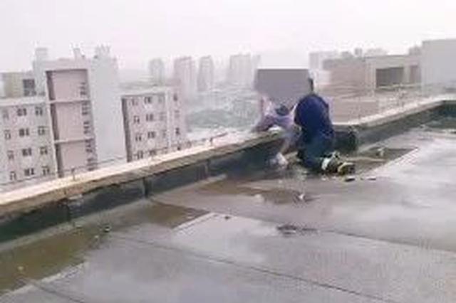 18层楼顶 天津女青年一腿悬空……