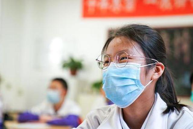 天津2020年春季学期第四批学生下周复课开学 严格四项措施确保